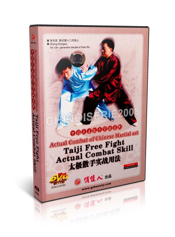 DW143-02 Actual Combat Taiji Taichi Free Fight Actual Combat Skill - Zhang Dongwu MP4