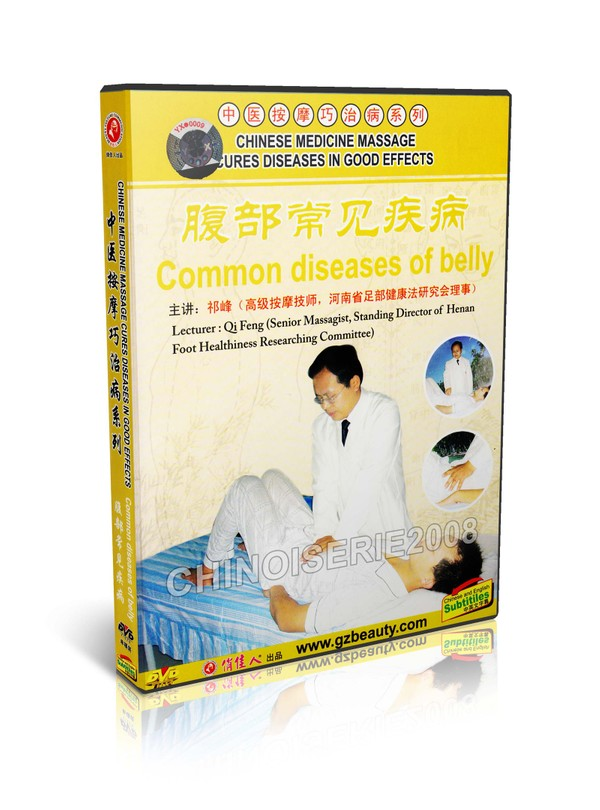 DT052-11 Chinese Medicine Massage Cures Diseases - Common Diseases Of Belly MP4