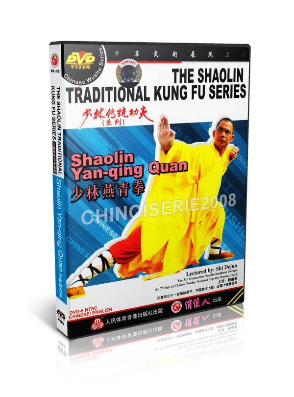 DW110-17 Shao Lin Traditional Kungfu Series - Shaolin Yan-qing Quan by Shi Dejun MP4
