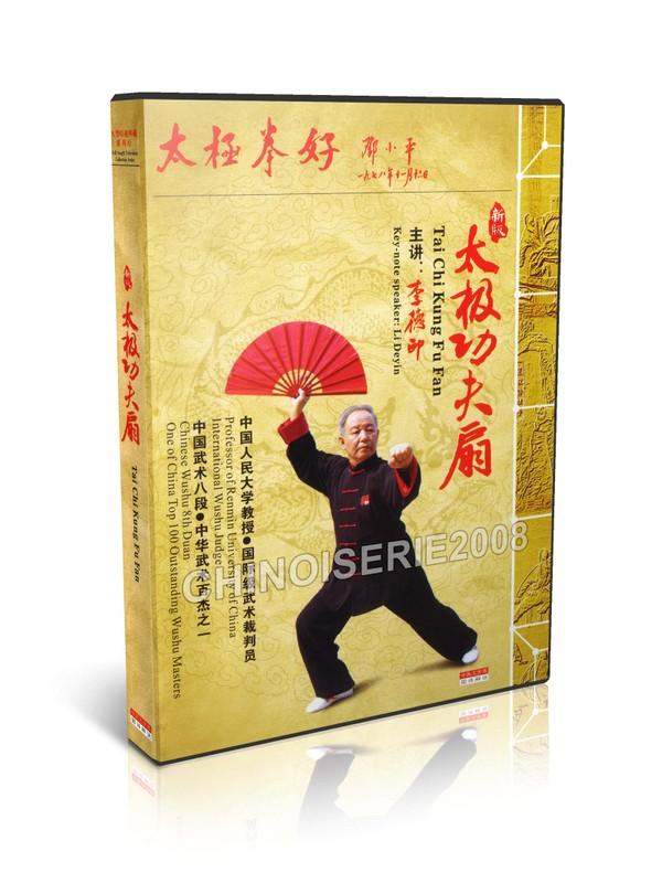LDY-005 Chinese Wushu & Kongfu Taijiquan Taiji TaiChi Kung Fu Fan by Li Deyin MP4