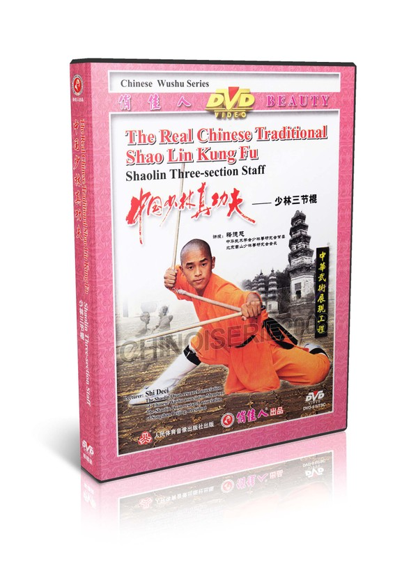 DW083-31 Real Chinese Traditional ShaoLin Kungfu Shaolin Three-section Staff Shi Deci MP4