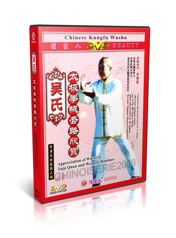 DW078-06 Wu style Traditional Taichi - Taijiquan and Weapon Routines by Li Bingci MP4