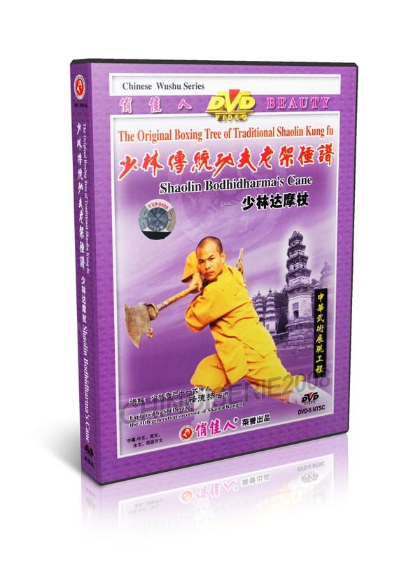 DW081-28 Traditional Shaolin Kungfu Series - Shao Lin Damo Stick by Shi Deyang MP4