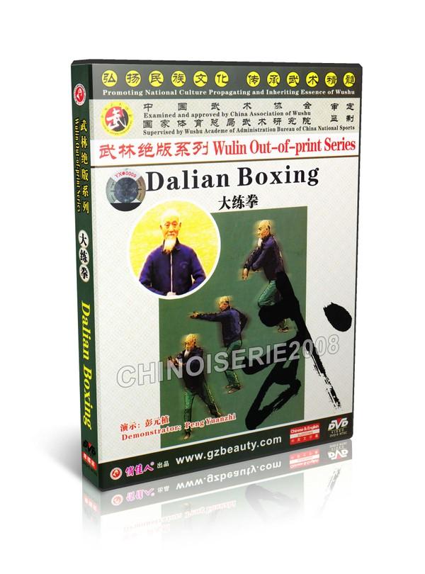DW146-01 Traditional martial arts Wulin Out of Print - Dalian Boxing by Peng Yuanzhi MP4