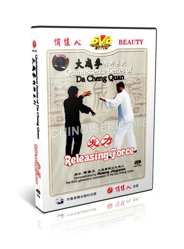 DW108-02 Quintessence Da Cheng Quan Yi Quan Serise - Releasing Force - Huang Jingwen MP4