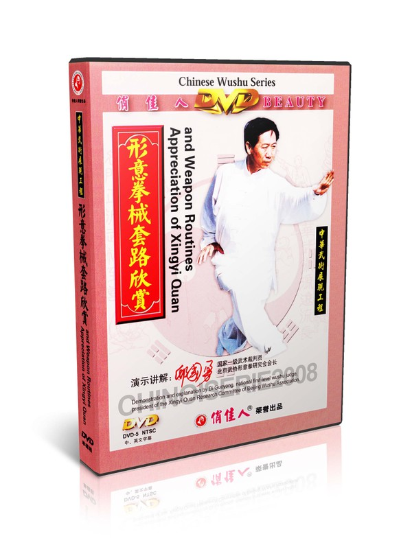 DW079-08 Xingyi Hsing I Quan Series - Xing Yi Quan and Weapon Routines by Di Guoyong MP4