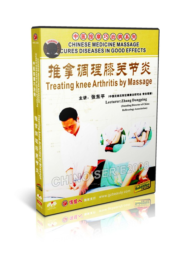 DT052-35 Chinese Medicine Massage Cures Diseases - Treating Knee Arthritis By Massage MP4
