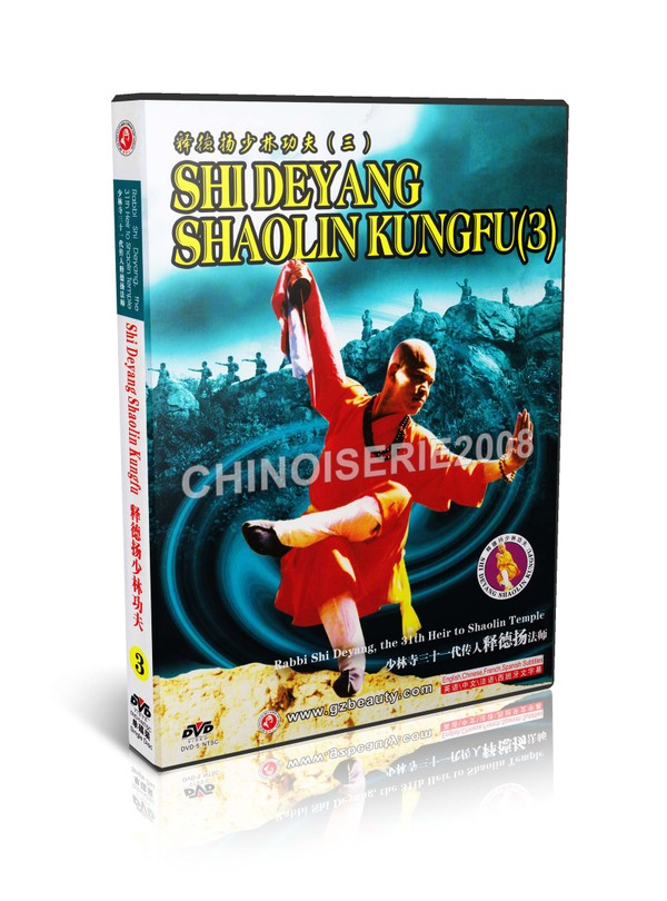 DW144-03 Chinese traditional martial arts - Shaolin Kungfu Series III by Shi Deyang MP4