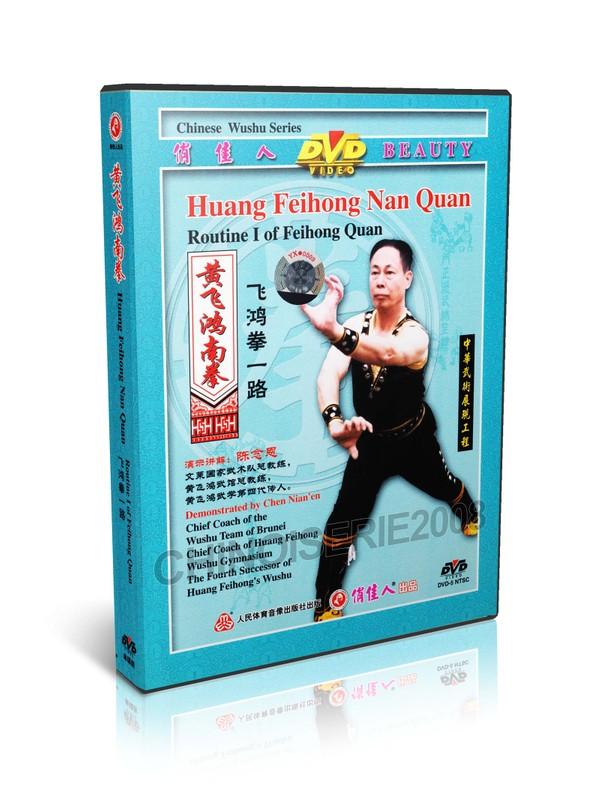 DW086-01 Huang Feihong Nan Quan Kungfu - Routine I Of Feihong Quan by Chen Nan'en MP4