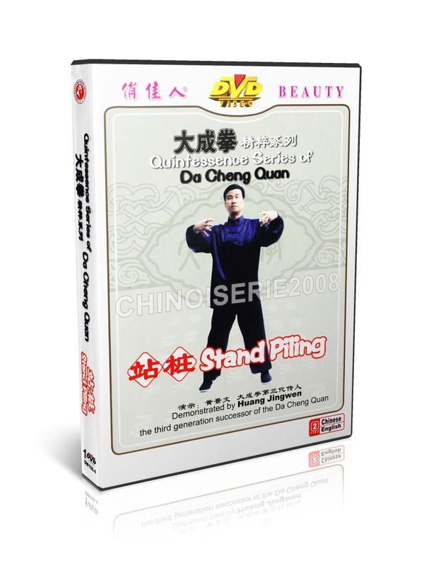 DW108-04 Quintessence Series Of Da Cheng Quan Yi Quan - Stand Piling by Huang Jingwen MP4