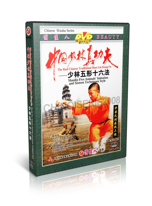 DW083-10 Real Traditional Shaolin 5 Animals Imitation & 16 Techniques style -Shi Deci MP4