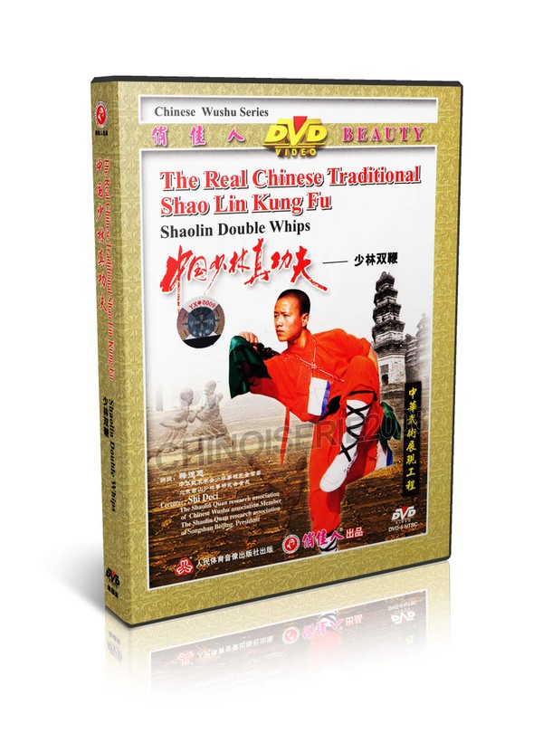 DW083-28 Real Chinese Traditional Shao Lin Kungfu - Shaolin Double Whips by Shi Deci MP4