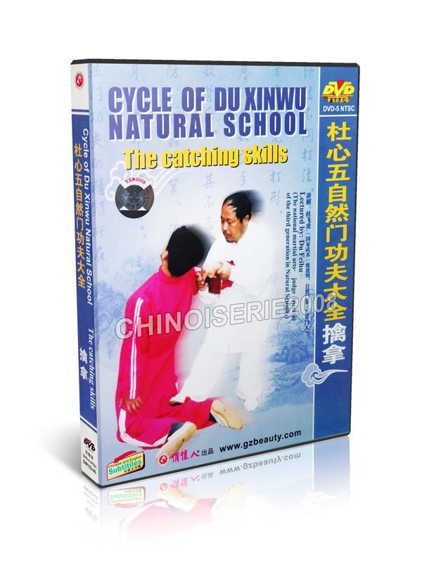 DW152-05 Cycle of Du Xinwu Natural School - The catching skills by Du Feihu MP4