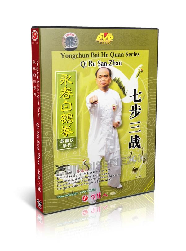 DW117-02 Wing Chun Quan Series - Yong Chun Bai He Quan Qi Bu San Zhan by Su Yinghan MP4
