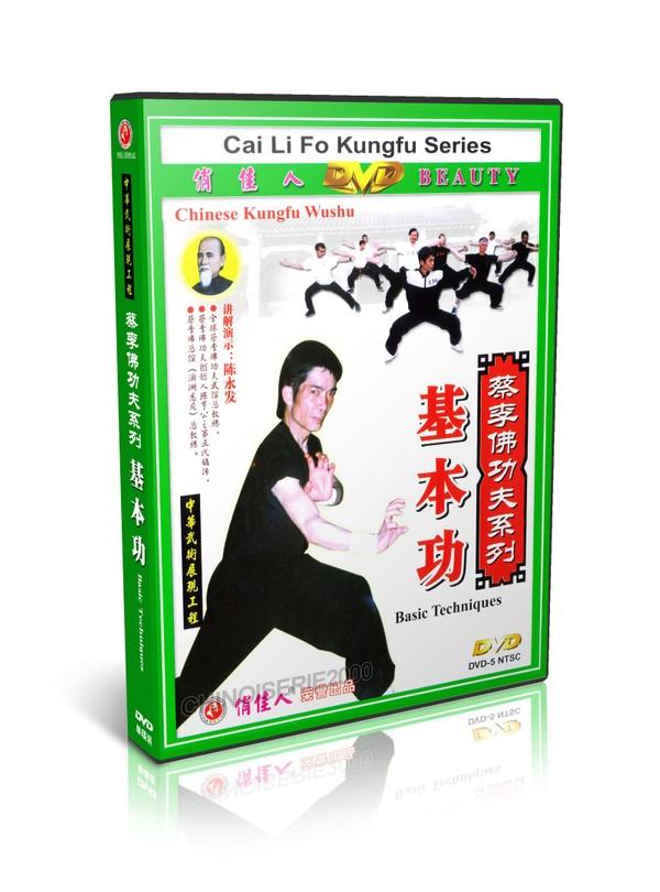 DW049 Traditional Wushu - CaiLiFo Basic Techniques ( Choy Lee Fu ) by Chen Yongfa MP4
