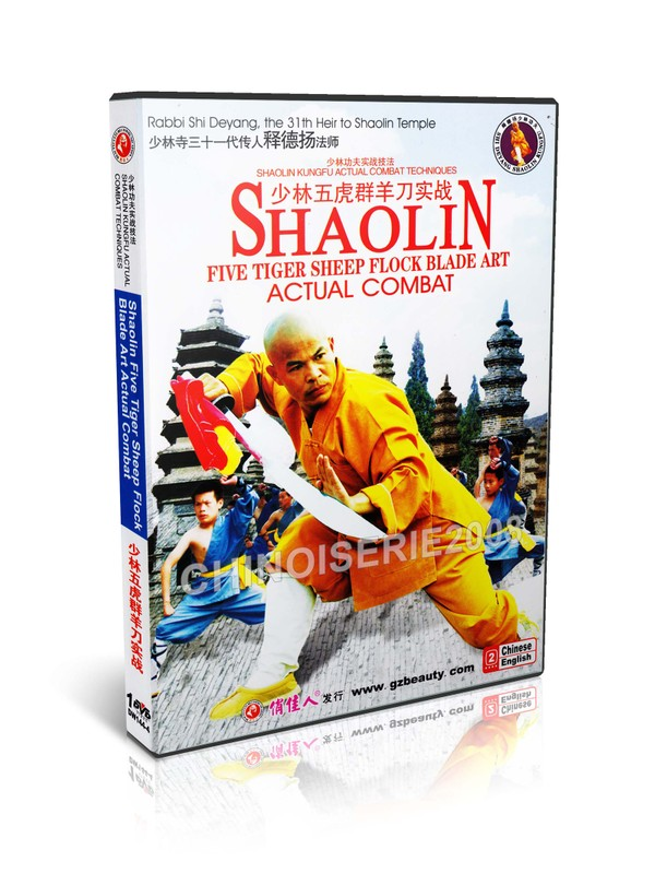 DW144-04 Shaolin Kungfu Five Tiger Sheep Flock Blade Art ACTUAL COMBAT by Shi Deyang MP4