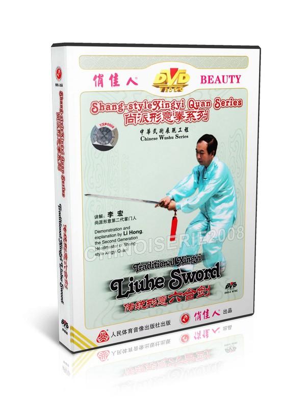 DW107-03 Shang Style Xingyi Quan Series - Traditional Xingyi Liuhe Sword by Li Hong MP4