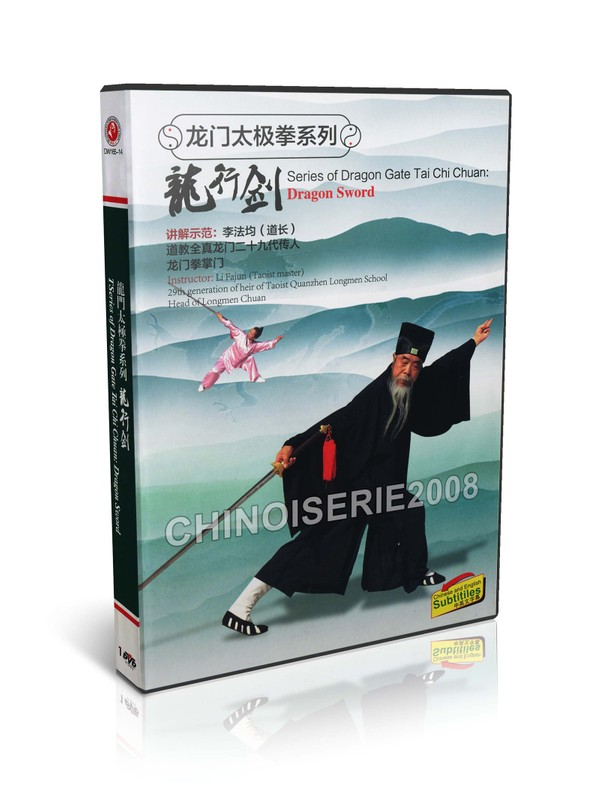 DW165-14 Longmen style Taiji Series of Dragon Gate Tai Chi Quan - Dragon Sword MP4