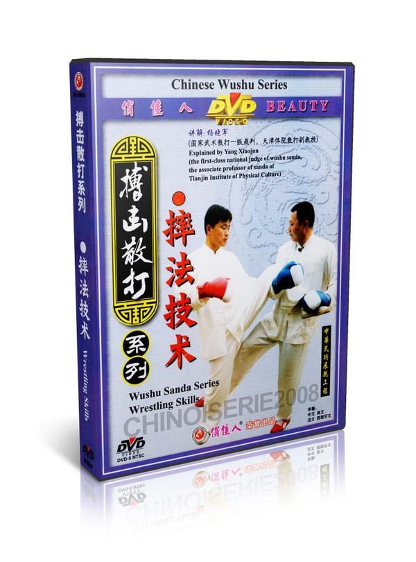 DW057-02 Chinese Wushu Sanda Kungfu Series - Wrestling Skills by Yang Xiaojun MP4