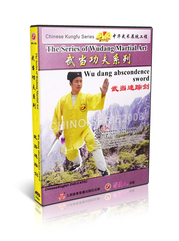 DW133-09 Chinese Kungfu Martial Art Series - Wudang Abscondence sword by Yue Wu MP4