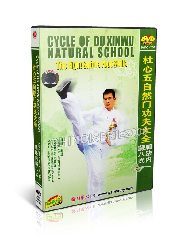 DW152-13 Cycle of Du Xinwu Natural School - The Eight Subtle Foot Skills by Du Feihu MP4