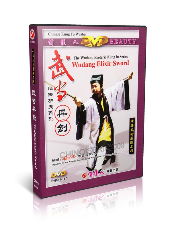 DW047 Wudang Esoteric Kung fu Series - Wu Dang Elixir Sword by You Xuande MP4