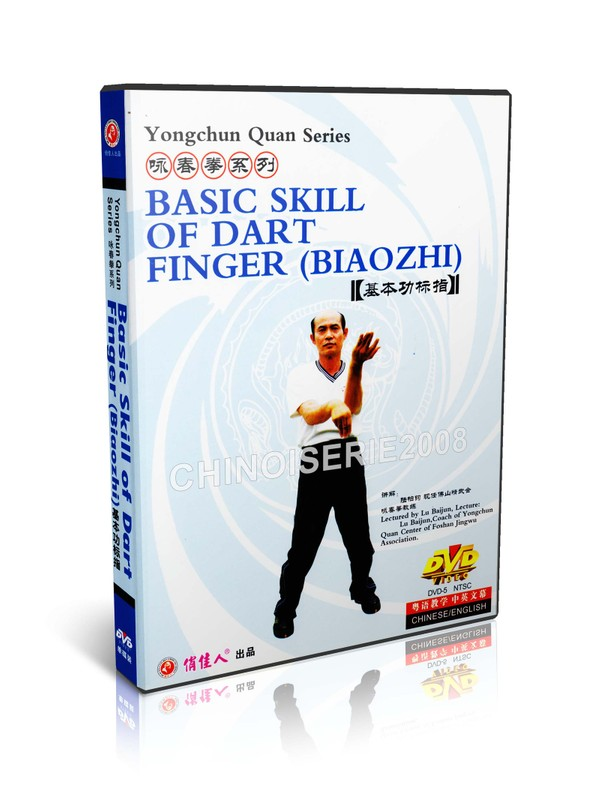 DW111-01 Wing Chun Kungfu Yong Chun Basic Skill of Dart Finger (Biaozhi) by Lu Baijun MP4