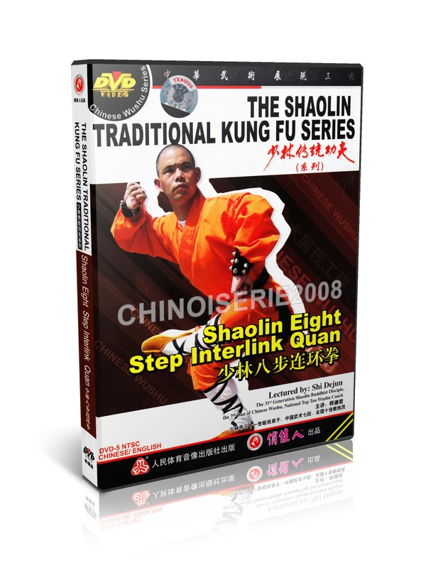 DW110-18 ShaoLin Traditional Kungfu - Shaolin Eight Step Interlink Quan by Shi Dejun MP4