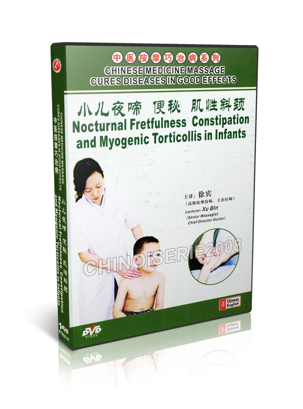 DT052-37 Chinese Massage Cures Diseases Constipation Myogenic Torticollis in Infants MP4