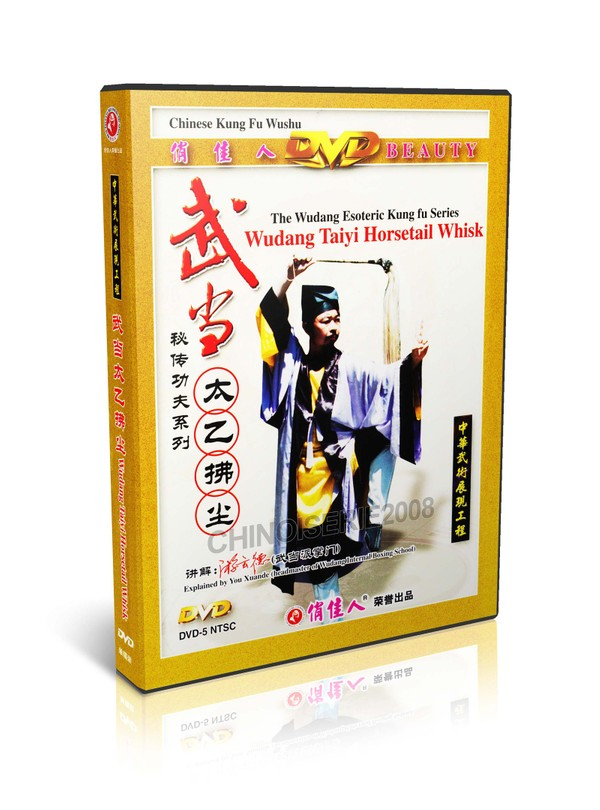 DW044 Wudang Esoteric Kung fu Series Wudang Taiyi Horsetail Whisk by You Xuande MP4
