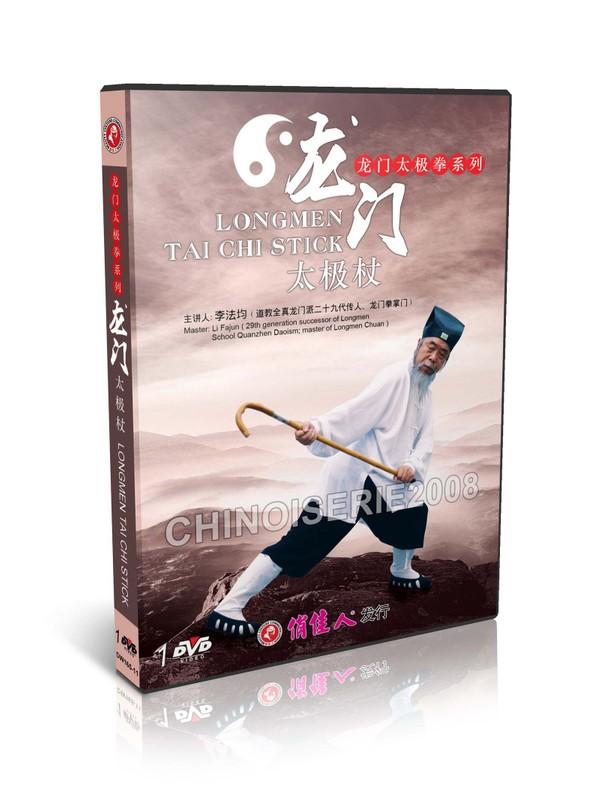 DW165-11 Taoist Qigong Longmen-style Taiji Series Long men Tai Chi Stick by Li Fajun MP4