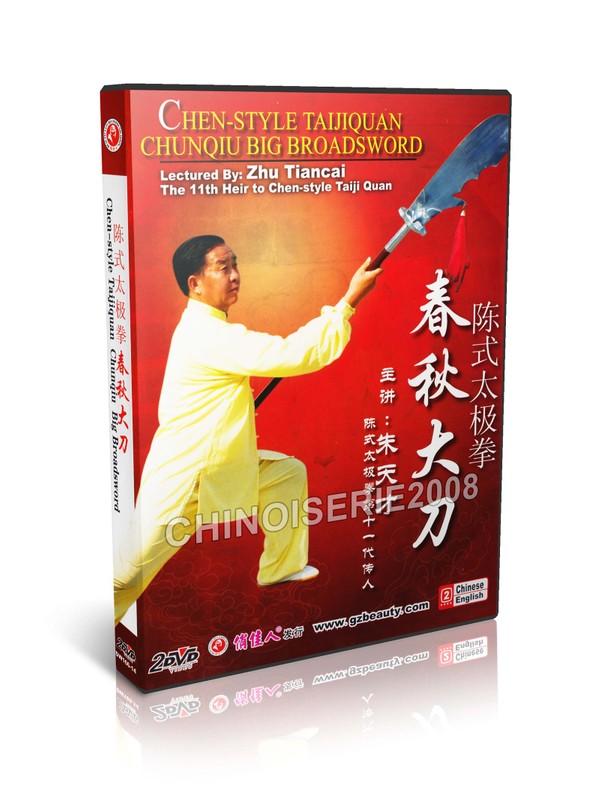 DW166-14 Chen Style Taijiquan - Chen Style Chunqiu Big Broadsword by Zhu Tiancai MP4