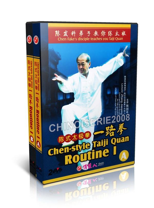 DW191-01&04 Chen Style Taichi Series Chen style Taiji Quan Routine I (Chen Fake Style) MP4