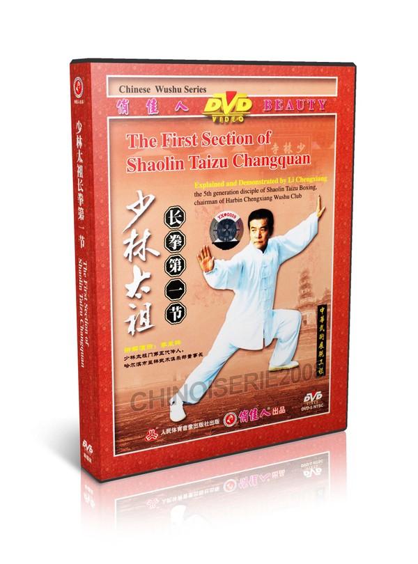 DW092-03 Shaolin Taizu Changquan Appreciation - The First Section by Li ChengXiang MP4