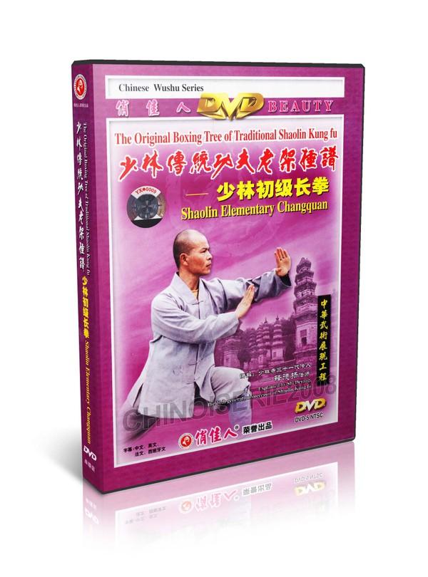 DW081-07 Traditional Shaolin Kungfu Series Shao Lin Elementary Changquan - Shi Deyang MP4