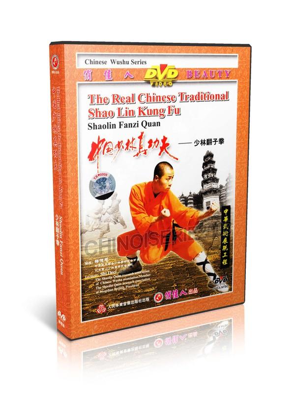 DW083-23 Real Traditional Shaolin Kung Fu - Shao Lin Fanzi Tumble Boxing by Shi Deci MP4