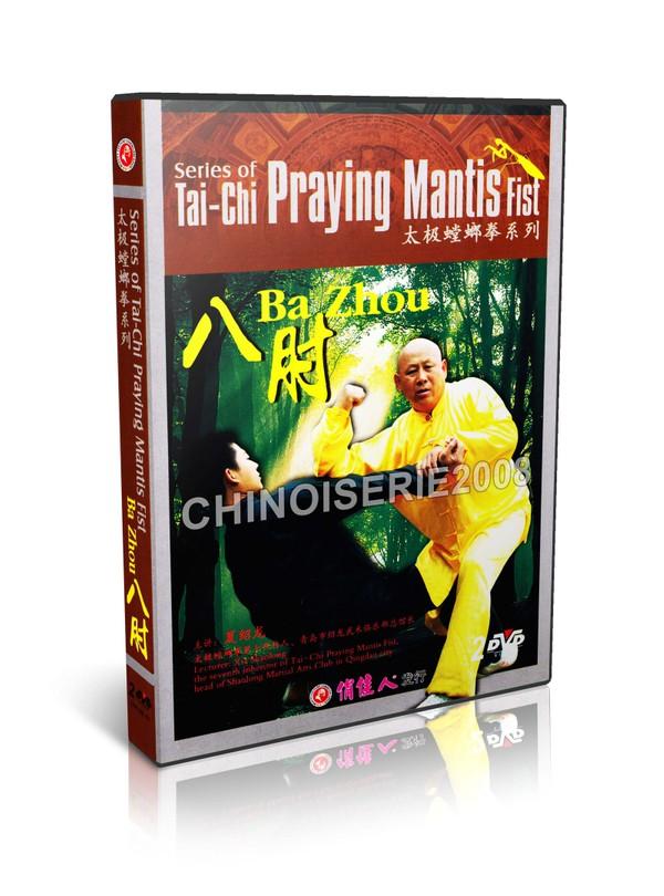 DW198-01 TaiChi Praying Mantis Fist - Ba Zhou Xia Shaolong MP4