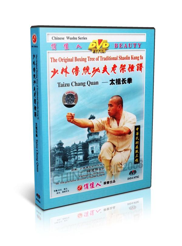 DW081-12 Traditional Shaolin Kungfu Series - Shao Lin Taizu Long Boxing by Shi Deyang MP4