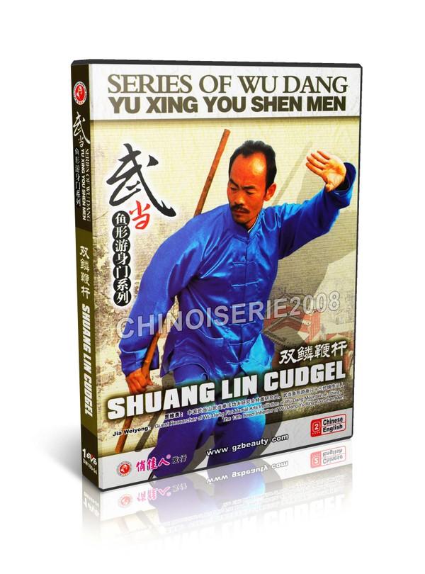 DW169-04 WuDang Kungfu Series - Wu Dang Yu Xing You Shen Men Shuang Lin Cudgel MP4