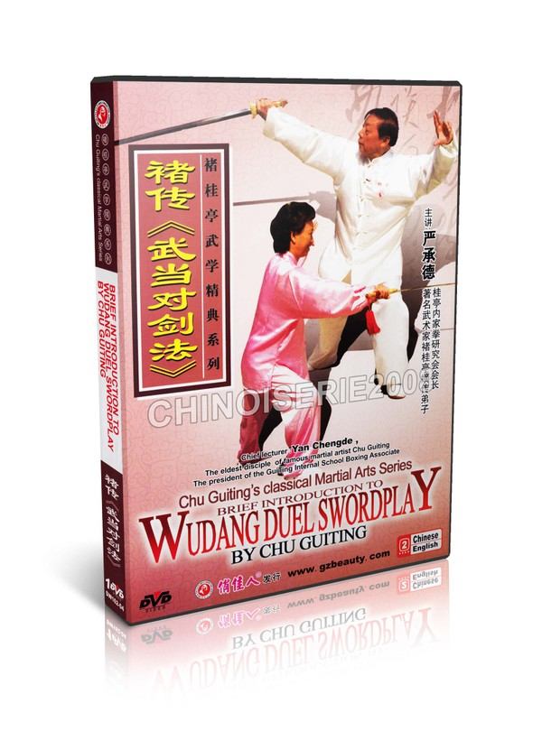 DW162-04 Chinese Kungfu Brief Introduction to Wudang Duel Swordplay by Chu Guiting MP4