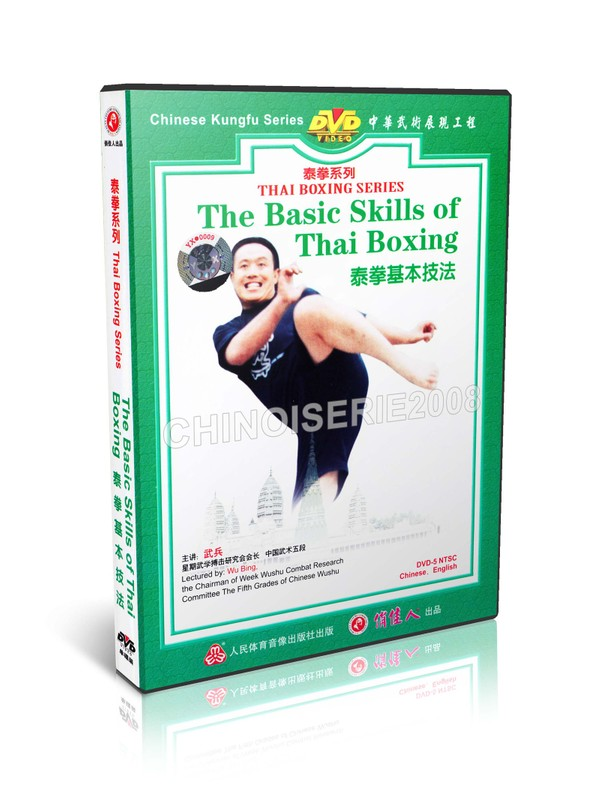 DW122-01 Muay Thai Boxing Series - Basic Skill (1/6) by Wu Bing MP4