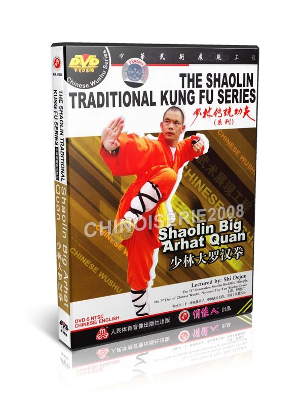 DW110-23 Shao Lin Traditional Kungfu Series - Shaolin Big Arhat Quan by Shi Dejun MP4