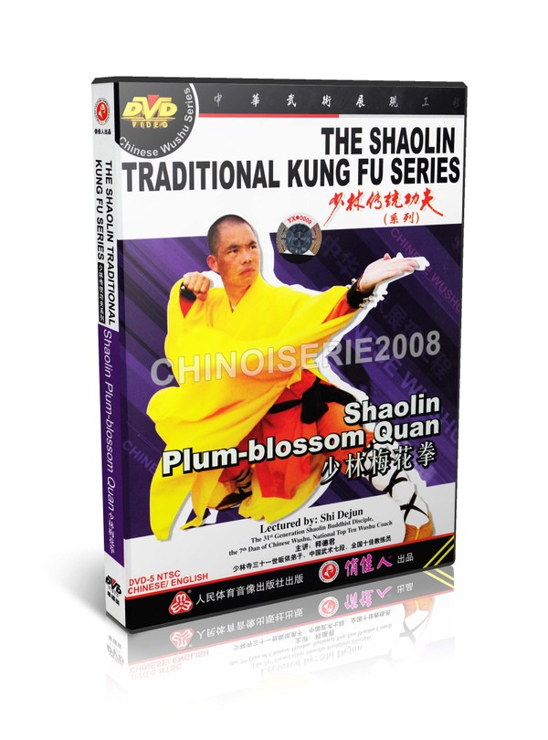 DW110-13 Shao Lin Traditional Kungfu Series - Shaolin Plum-blossom Quan by Shi Dejun MP4