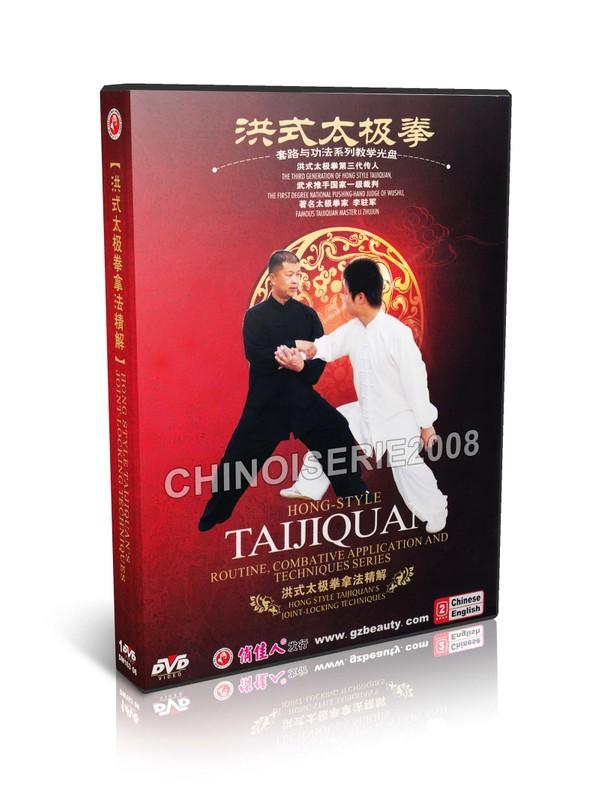DW163-06 Hong Style Tai Chi Taijiquan's Joint Locking Techniques by Li Zhijun MP4