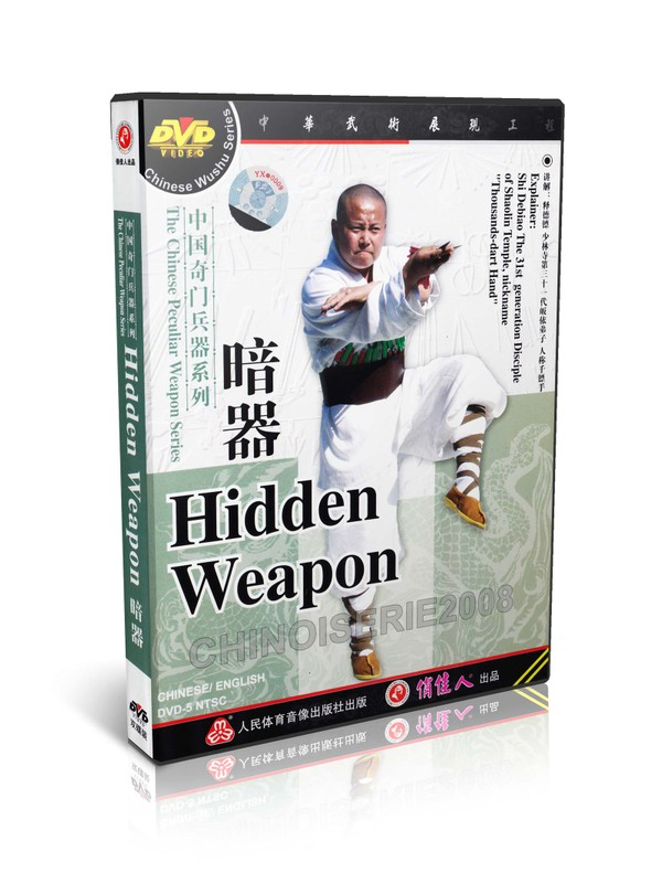 DW116-01 The Chinese Peculiar Weapon Series Hideen Weapon by Shi Debiao MP4