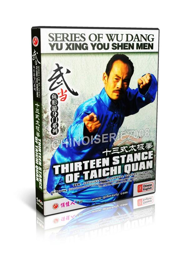 DW169-03 Wudang Kungfu - Wu Dang Yu Xing You Shen Men Thirteen Stance of Taichi Quan MP4