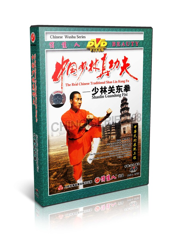 DW083-03 Real Traditional Shaolin Kung Fu Series Shao Lin Guan Dong Fist by Shi Deci MP4