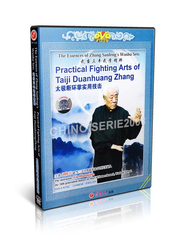 DW124-03 Zhang San Feng' Practical Fighting Art of Taiji Duanhuang Zhang Liu Huangjun MP4