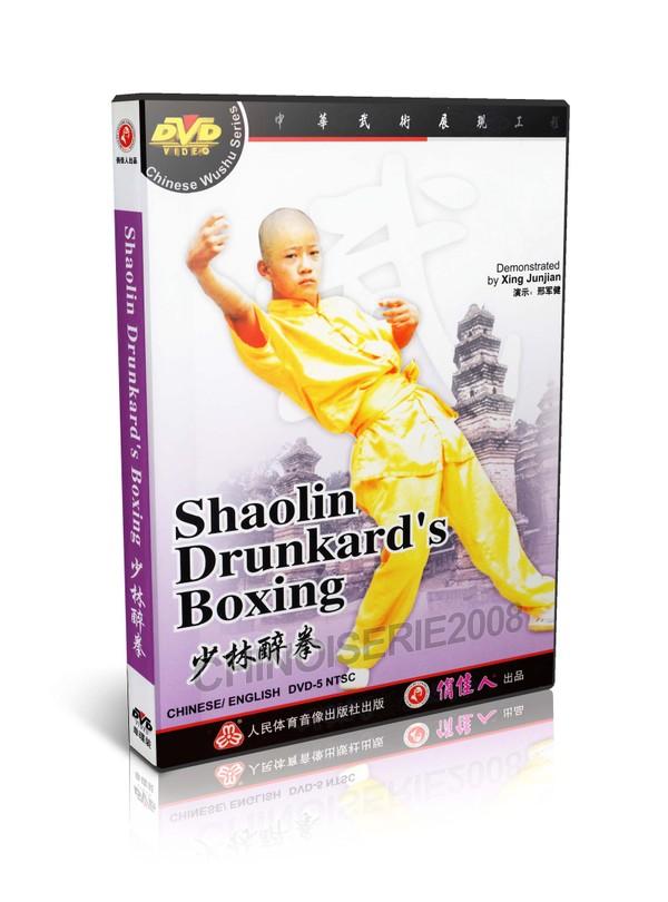 DW083-42 Real Chinese Traditional Shao Lin Kungfu Shaolin Drunken Boxing Xing Junjian MP4