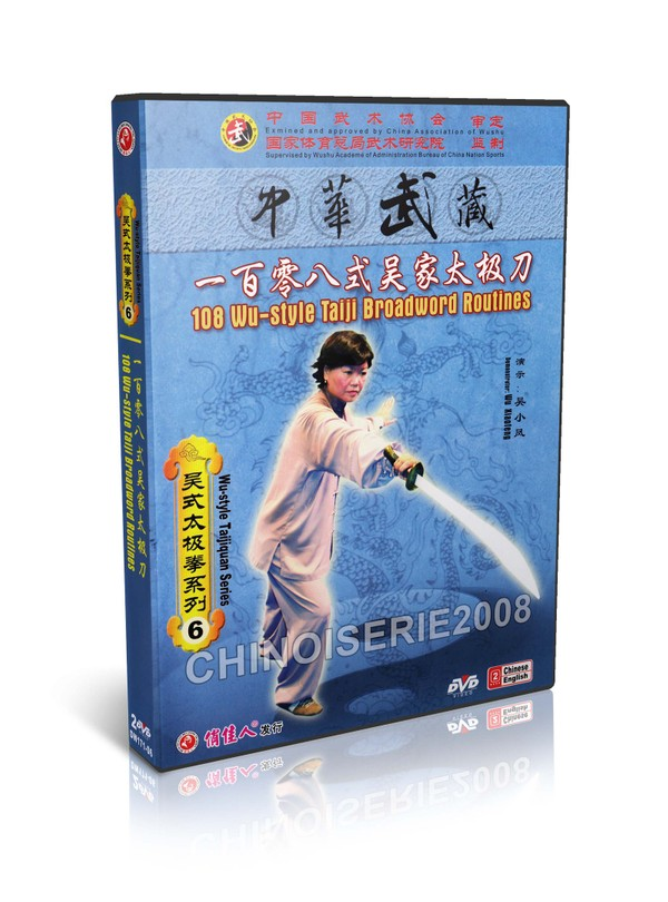 DW171-06 108 Form Wu Style Taiji ( Tai Chi ) Broadword Routines by Wu Xiaofeng MP4